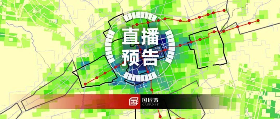 """直播预告:如何给你的城市做个""""体检""""?"""
